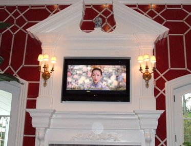 Front Row Residential Entertainment Systems | | Bergen County NJ