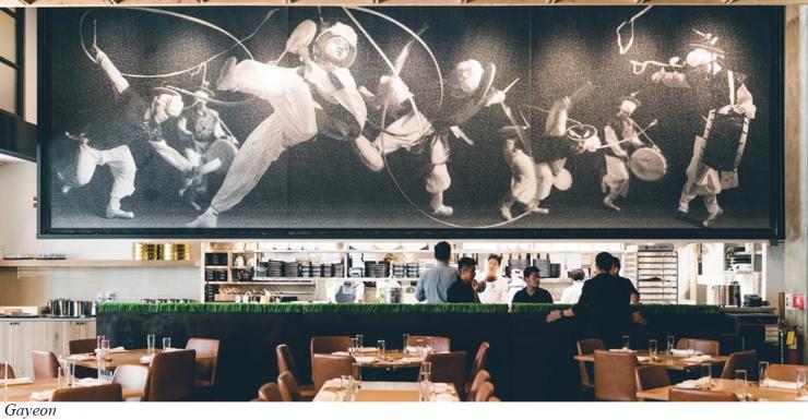 Gayeon Restaurant In Fort Lee Nj Opens Bergen County Nj Things